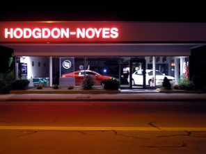 The Hodgdon-Noyes car dealership next to Arlington High School on Massachusetts Avenue (where currently is being built a new CVS), August 17, 2006.