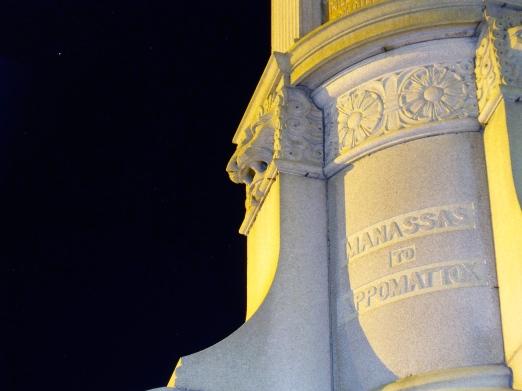 A detail of the Civil War Memorial in Arlington Center. September 5, 2010.