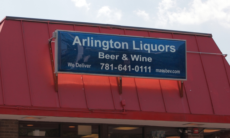 Recently renamed Arlington Liquors, this package store was formerly called Shanny's, and had a prior history as a convenience store. May 31, 2013.