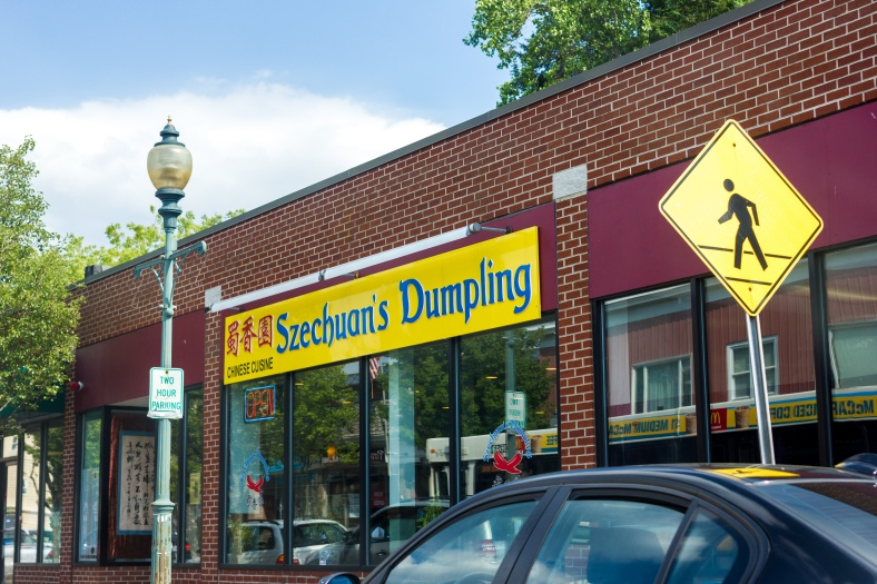 Szechuan's Dumpling restaurant in Arlington Heights. July 7, 2014.