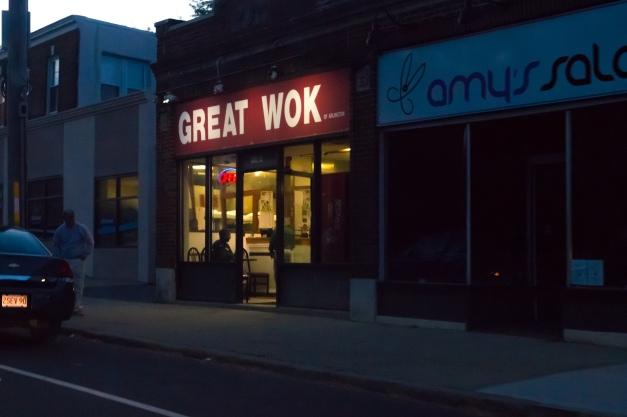 The Great Wok on Massachusetts Avenue in Arlington Heights. September 26, 2015.